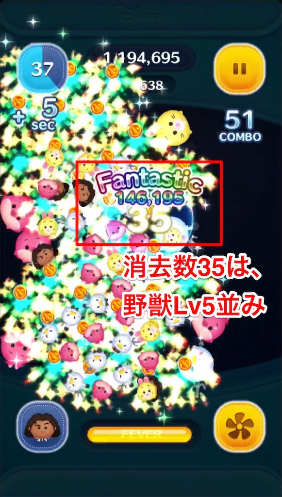 f:id:tomohiko37_i:20180712070105j:image