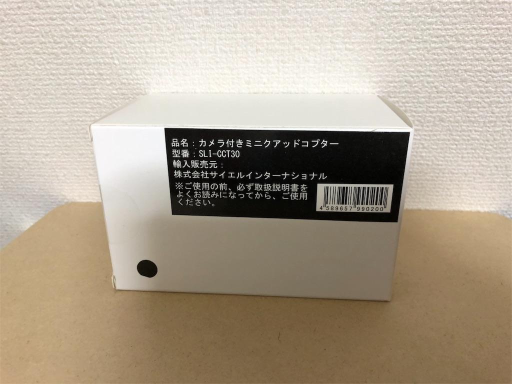 f:id:tomohiko37_i:20180713192245j:image