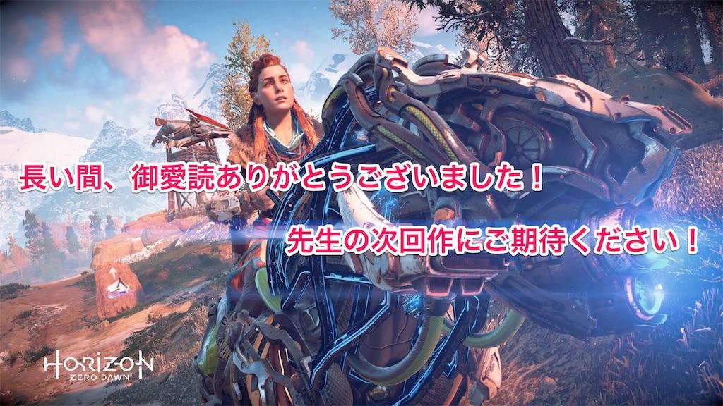 f:id:tomohiko37_i:20180717200006j:image