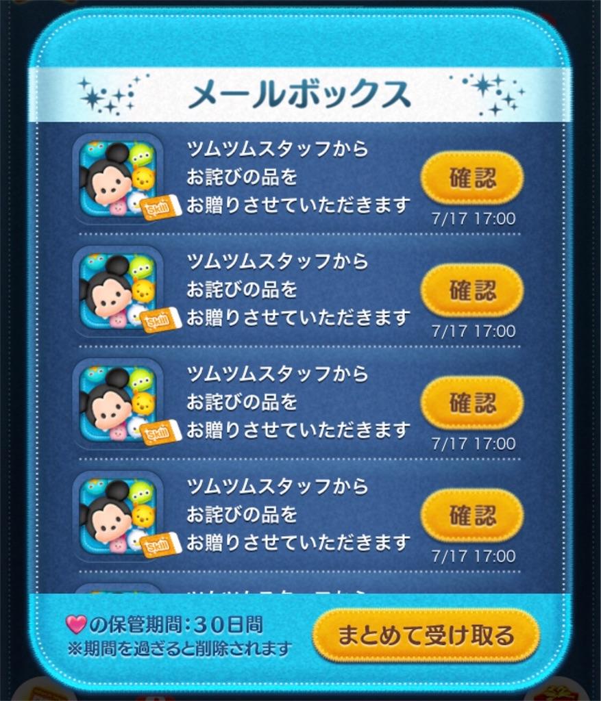 f:id:tomohiko37_i:20180718063457j:image