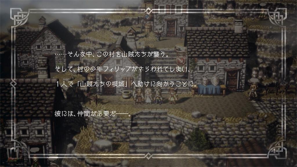 f:id:tomohiko37_i:20180721152930j:image