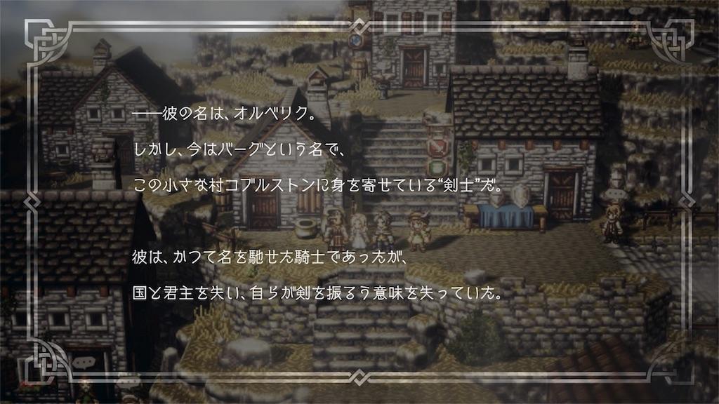 f:id:tomohiko37_i:20180721152934j:image