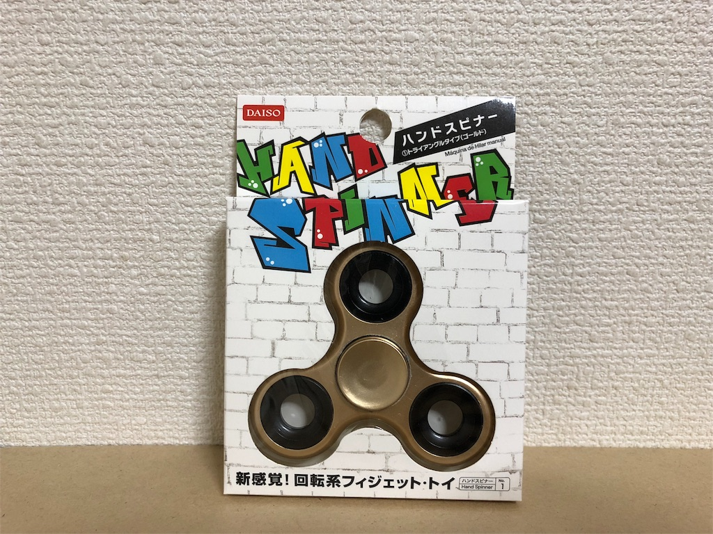 f:id:tomohiko37_i:20180723064021j:image