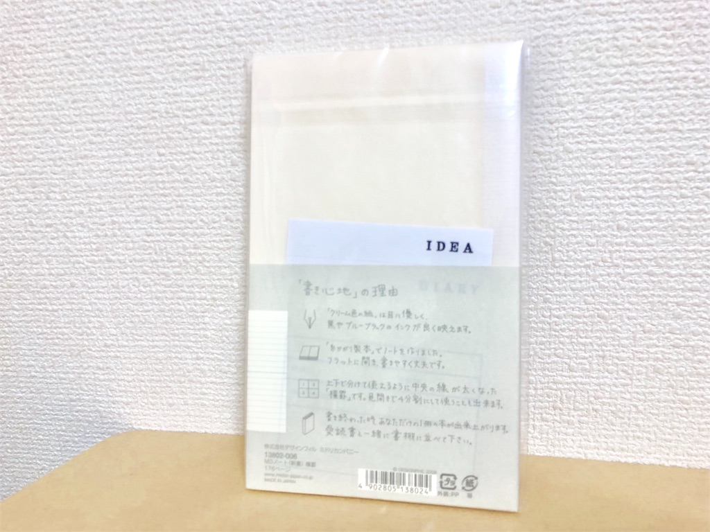 f:id:tomohiko37_i:20180724061943j:image