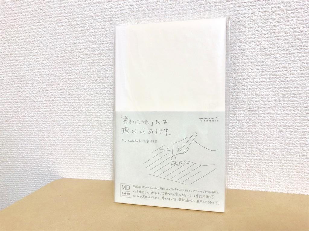 f:id:tomohiko37_i:20180724061951j:image