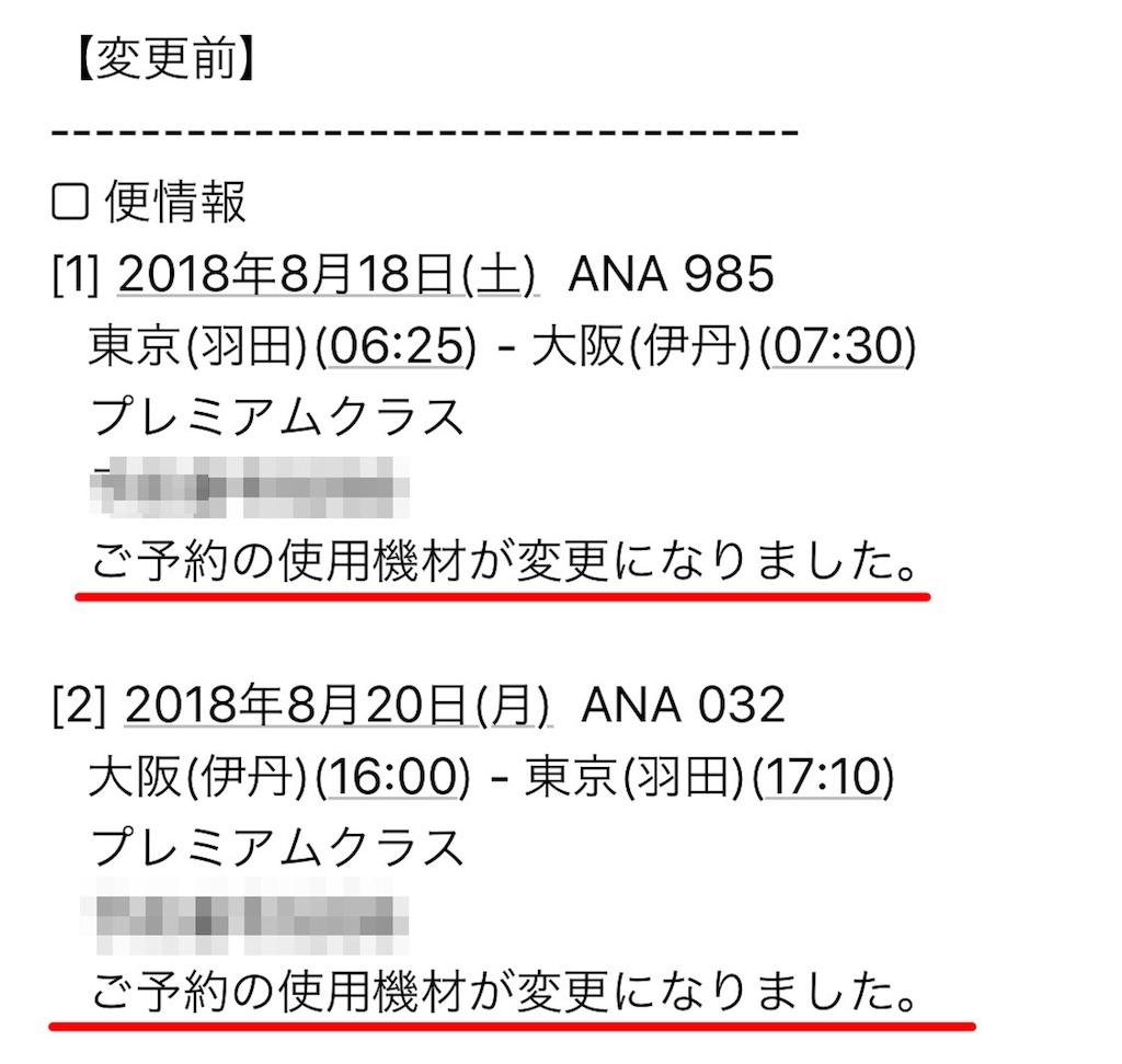 f:id:tomohiko37_i:20180728000409j:image