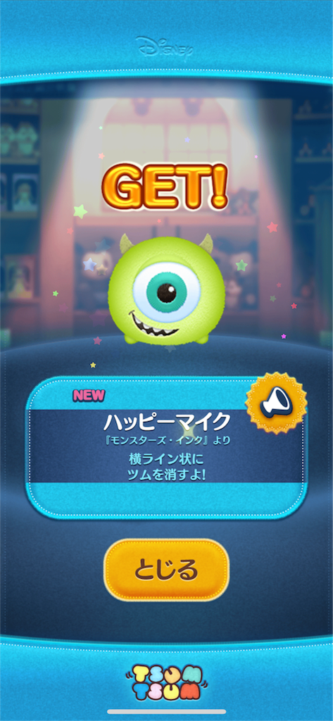 f:id:tomohiko37_i:20180802063659p:image