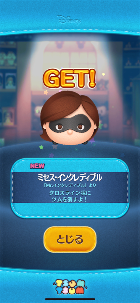 f:id:tomohiko37_i:20180802063716p:image