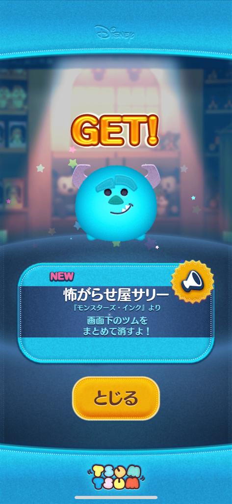 f:id:tomohiko37_i:20180802063724p:image