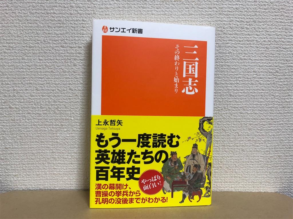 f:id:tomohiko37_i:20180811080348j:image