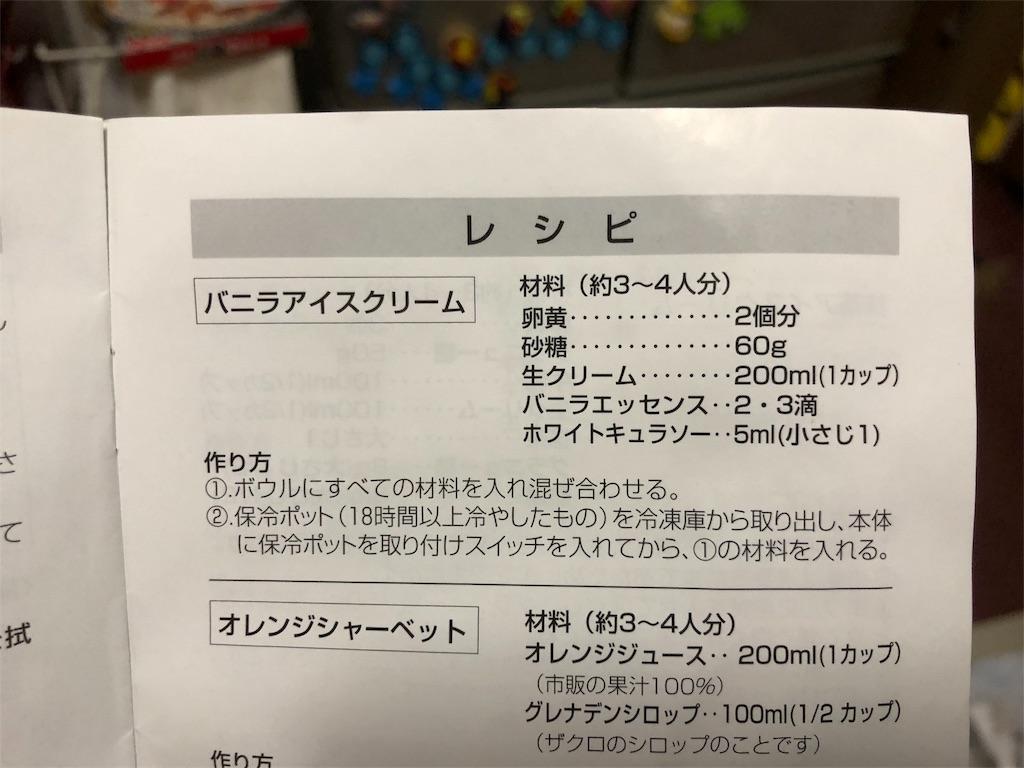 f:id:tomohiko37_i:20180814061453j:image