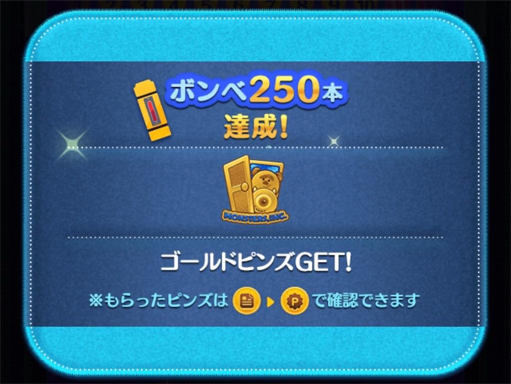 f:id:tomohiko37_i:20180815084049j:image