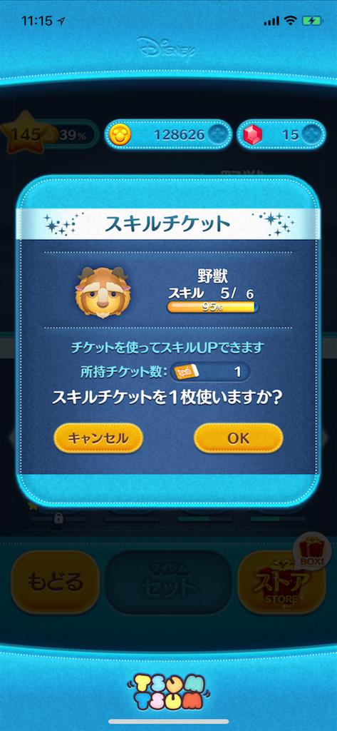 f:id:tomohiko37_i:20180823061359p:image