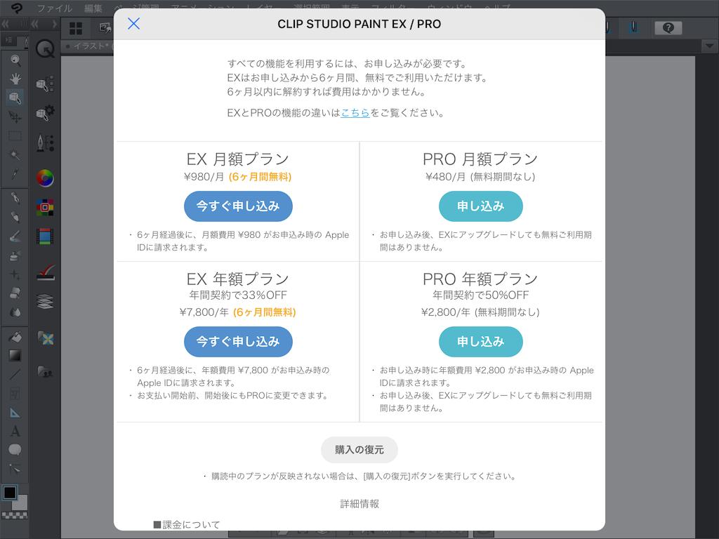 f:id:tomohiko37_i:20180824062417p:image