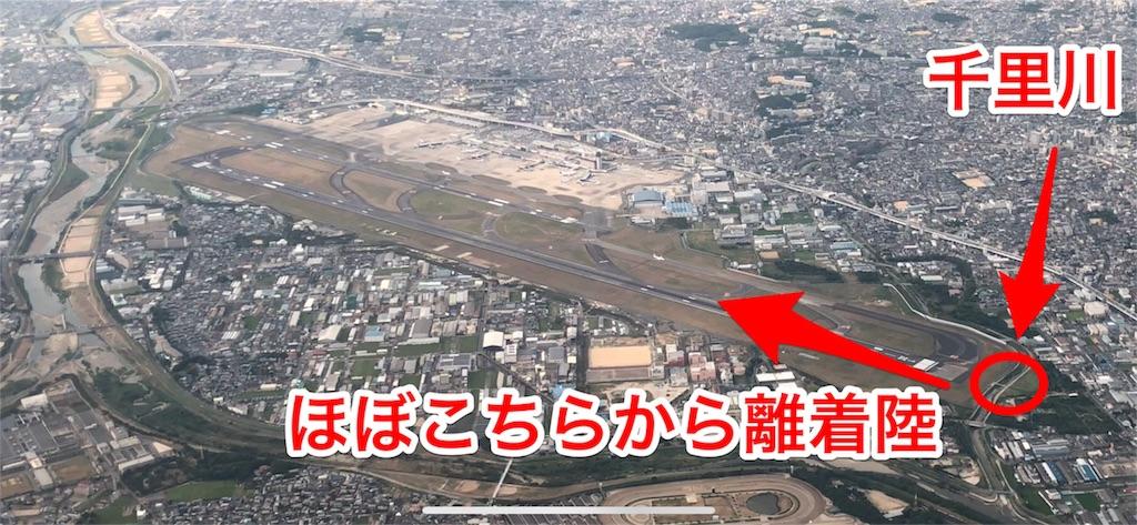f:id:tomohiko37_i:20180825065944j:image