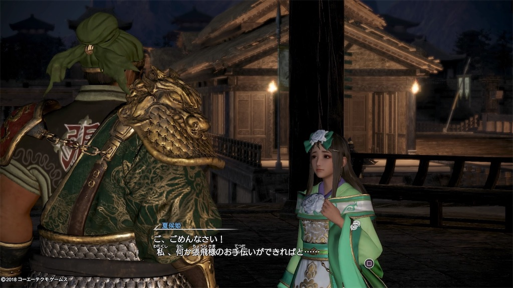 f:id:tomohiko37_i:20180830063413j:image