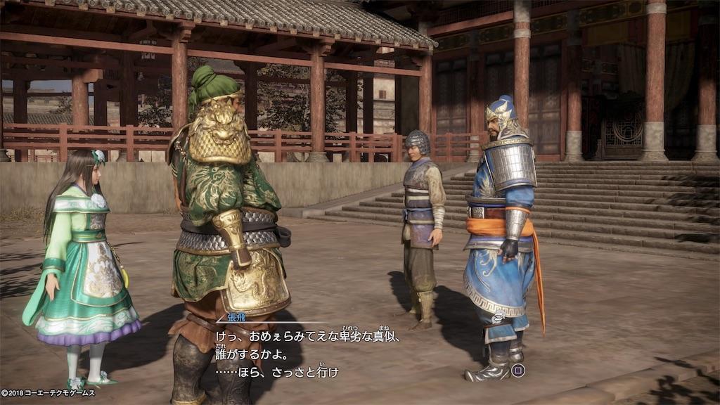 f:id:tomohiko37_i:20180830063419j:image