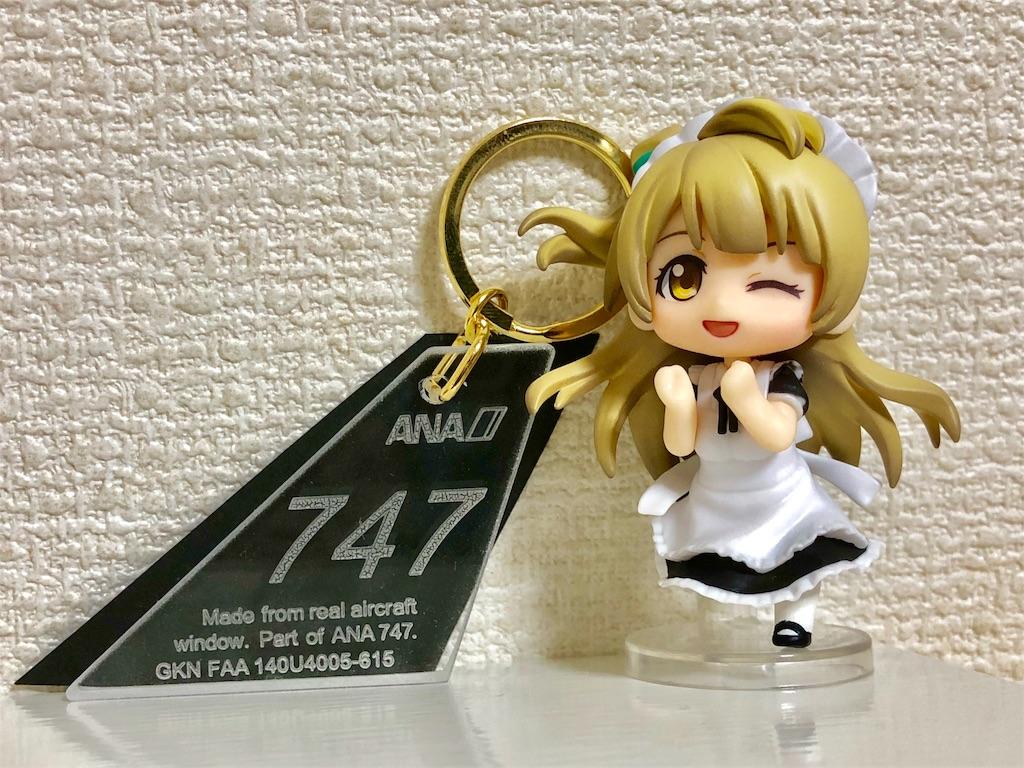 f:id:tomohiko37_i:20180903064003j:image