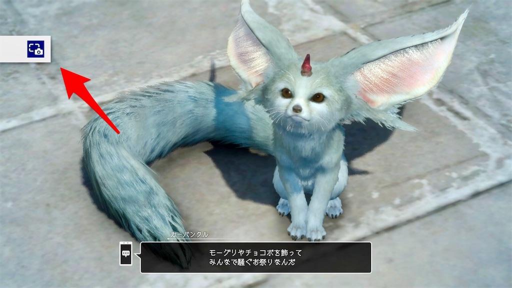 f:id:tomohiko37_i:20180914060837j:image
