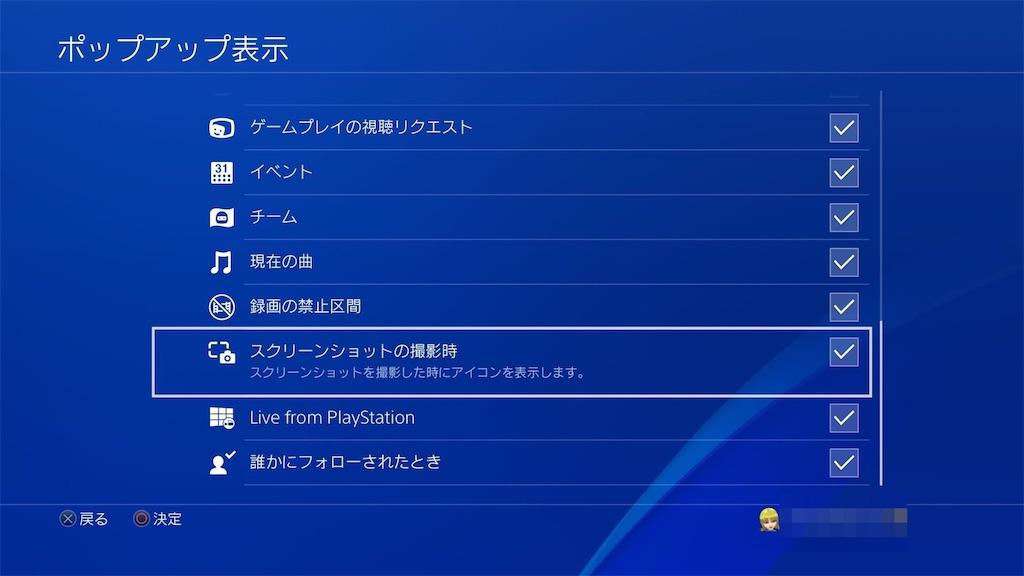 f:id:tomohiko37_i:20180914061740j:image