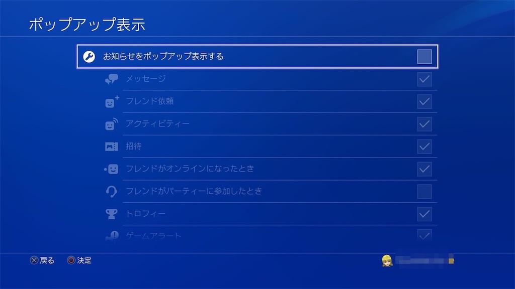 f:id:tomohiko37_i:20180914061745j:image