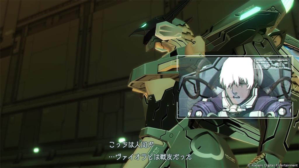 f:id:tomohiko37_i:20180914064306j:image