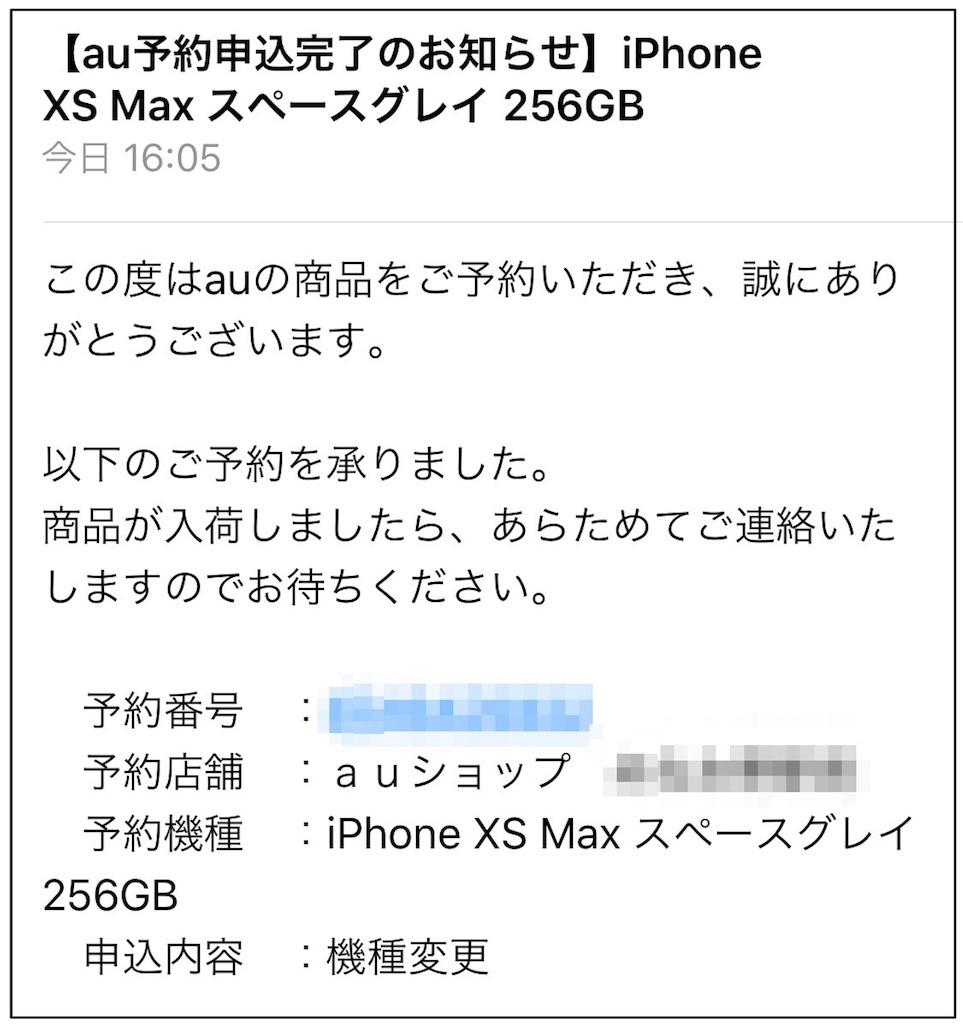 f:id:tomohiko37_i:20180914200453j:image
