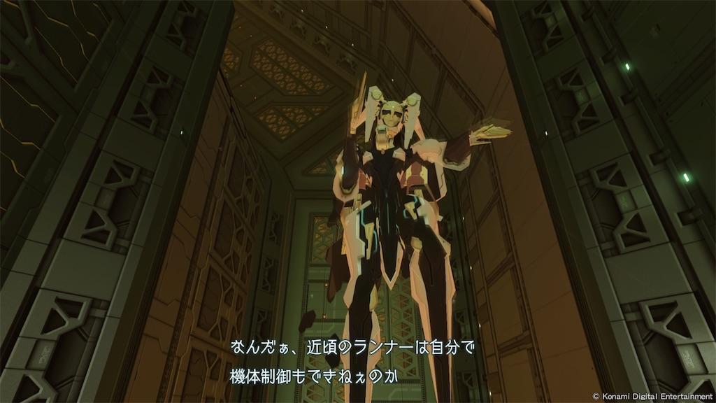 f:id:tomohiko37_i:20180914205635j:image