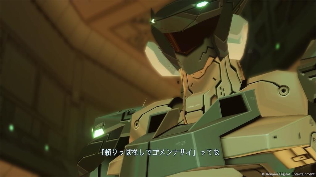 f:id:tomohiko37_i:20180914205641j:image