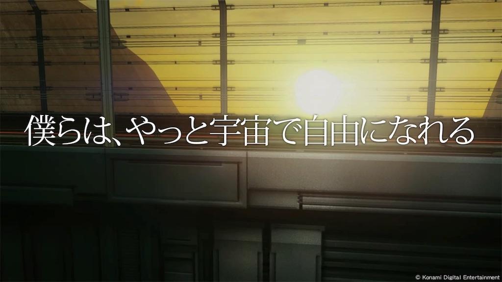f:id:tomohiko37_i:20180916060858j:image