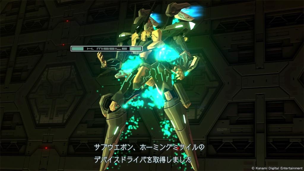 f:id:tomohiko37_i:20180916061925j:image