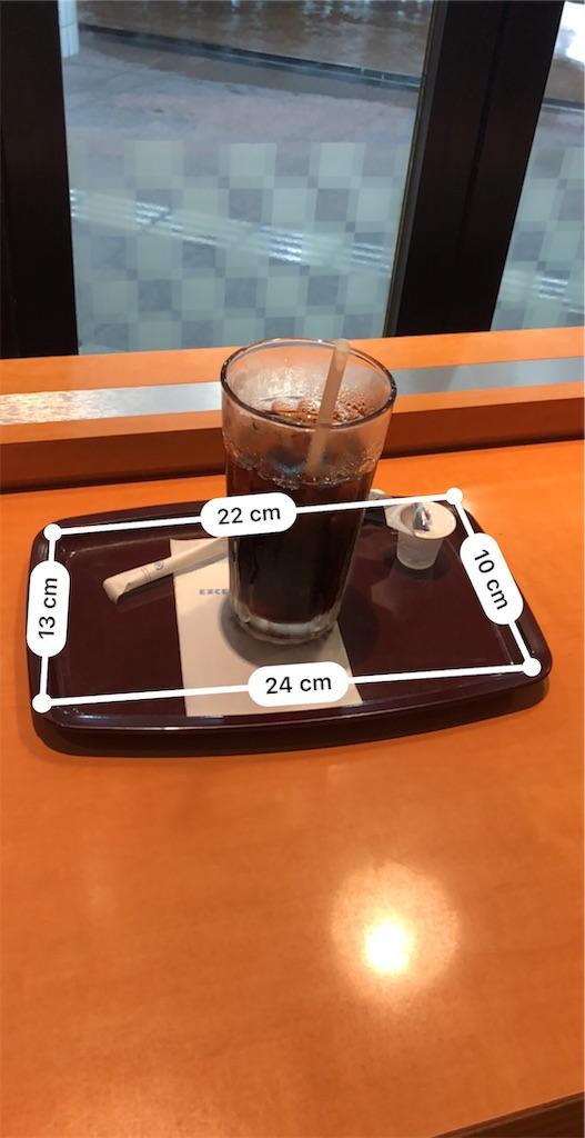 f:id:tomohiko37_i:20180918200755j:image