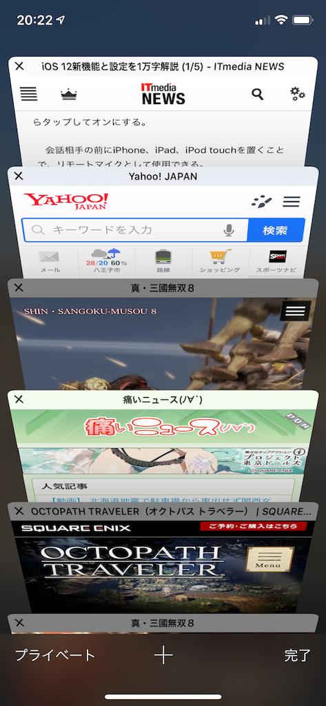 f:id:tomohiko37_i:20180918202250p:image