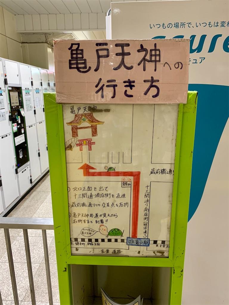 f:id:tomohiko37_i:20180922161533j:image