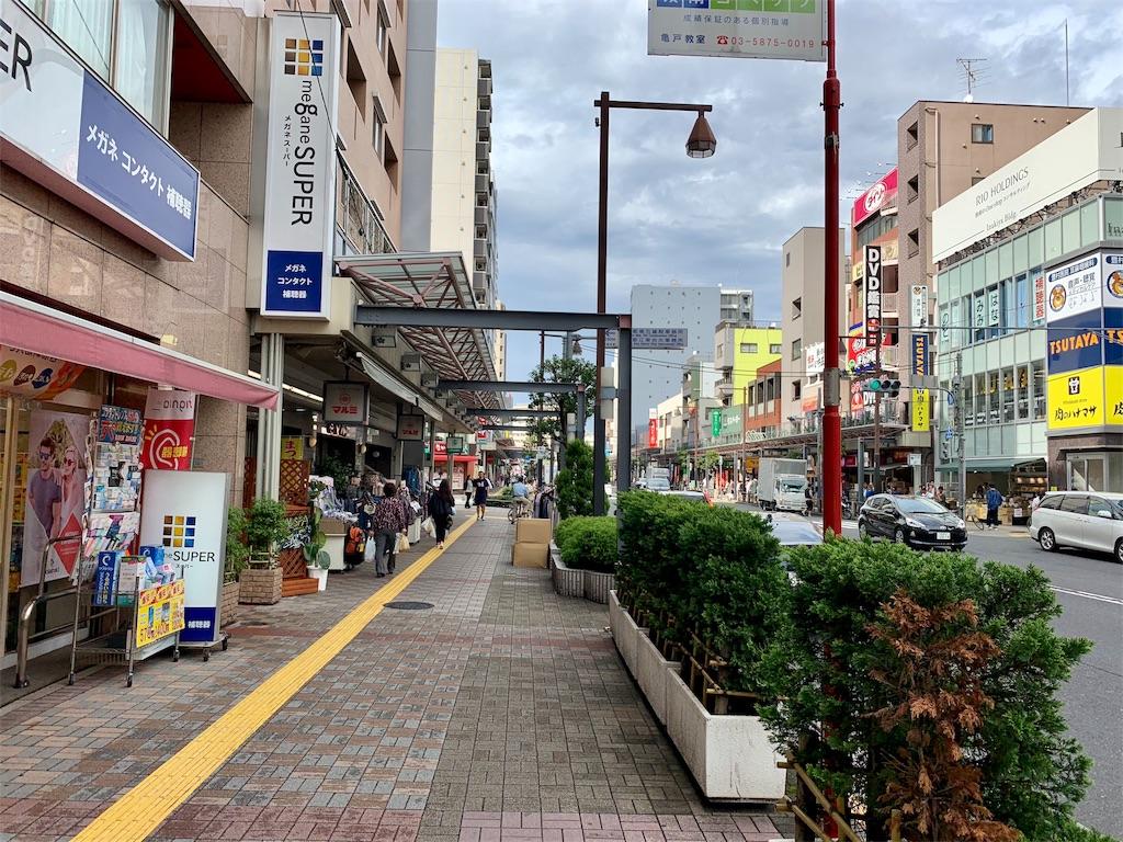 f:id:tomohiko37_i:20180922161759j:image