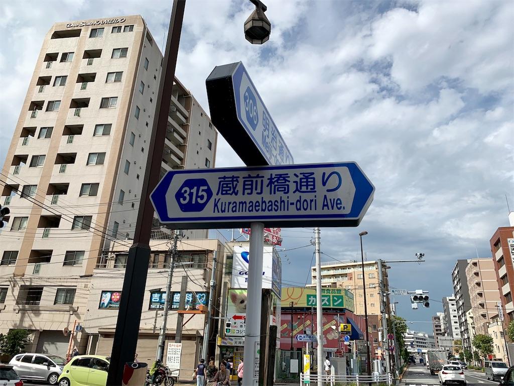 f:id:tomohiko37_i:20180922161803j:image