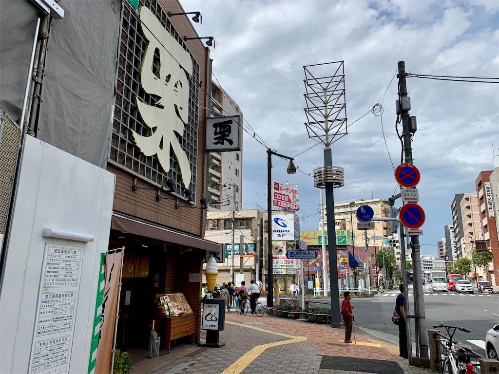 f:id:tomohiko37_i:20180922161806j:image