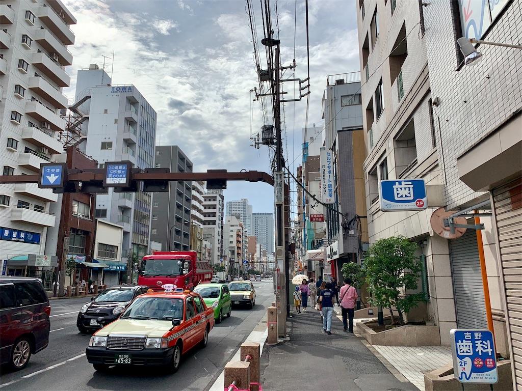 f:id:tomohiko37_i:20180923103205j:image
