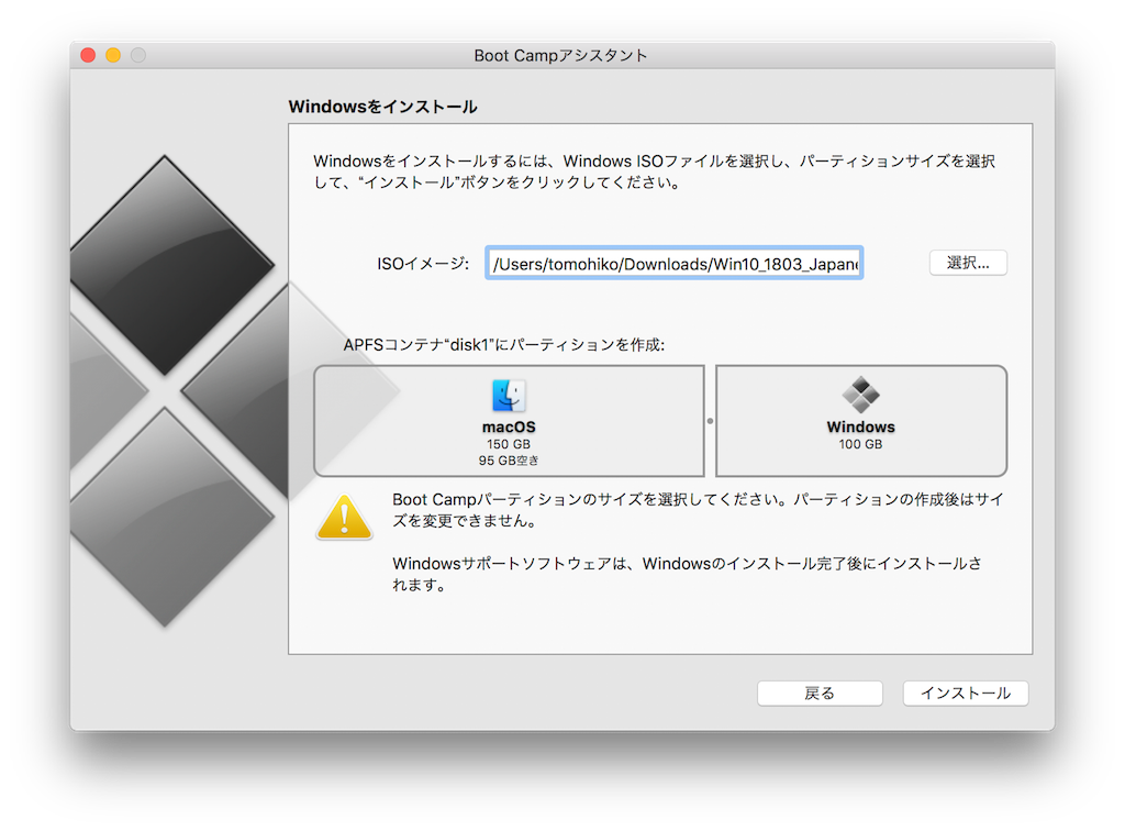 f:id:tomohiko37_i:20180924171041p:image