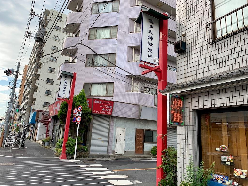 f:id:tomohiko37_i:20180924175100j:image