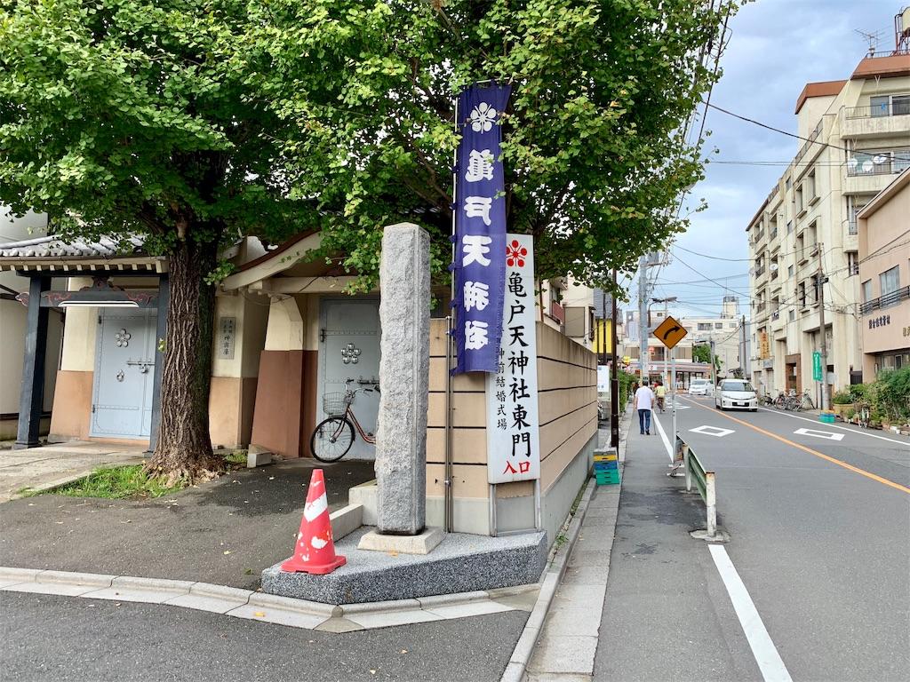 f:id:tomohiko37_i:20180924175112j:image
