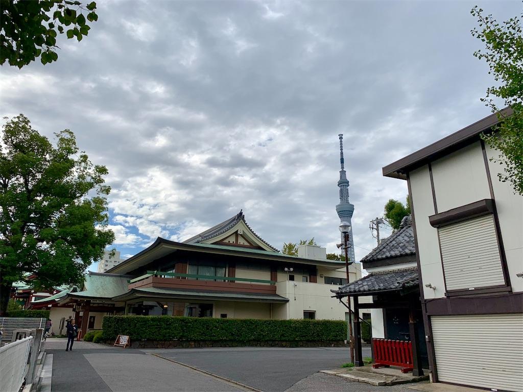 f:id:tomohiko37_i:20180924175123j:image