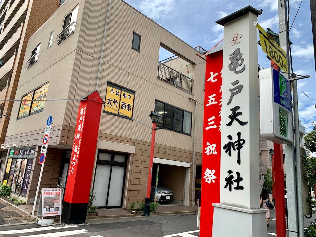f:id:tomohiko37_i:20180925060515j:image