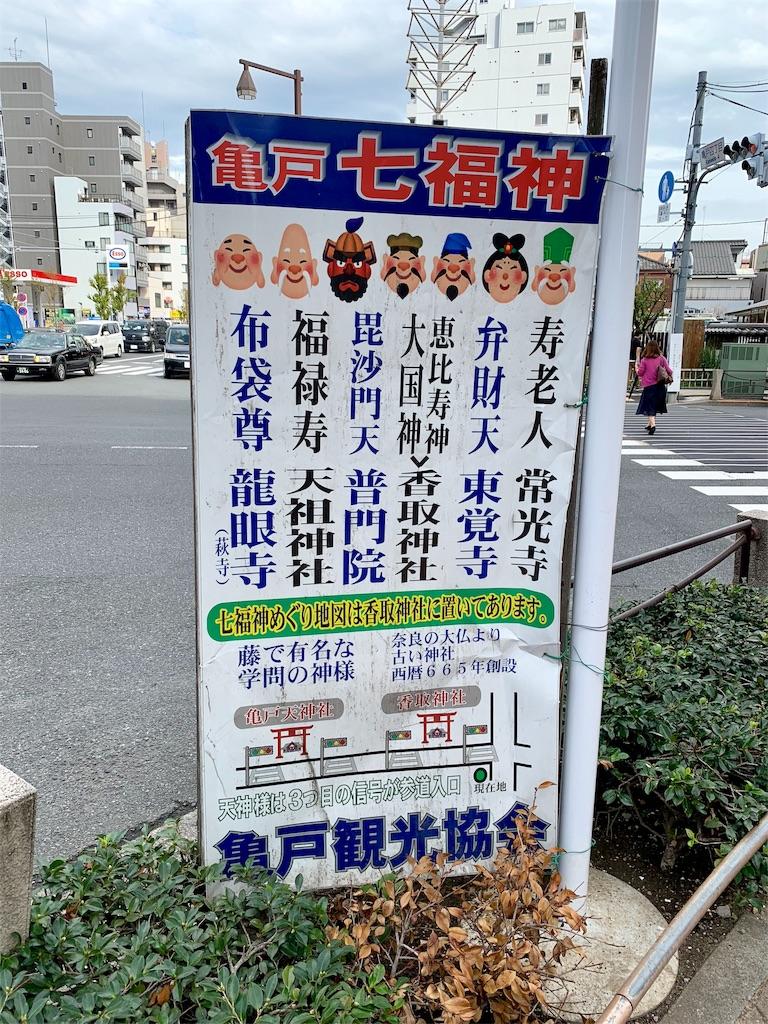 f:id:tomohiko37_i:20180925060522j:image