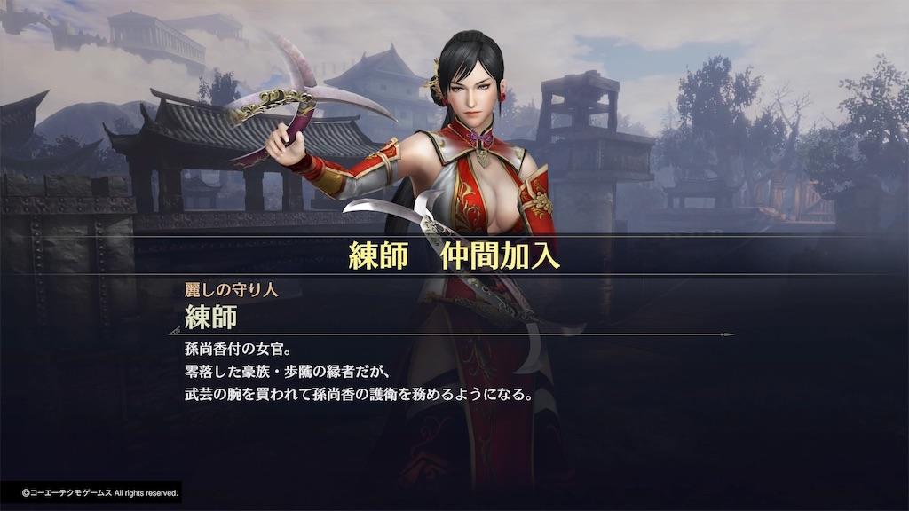 f:id:tomohiko37_i:20181001173927j:image