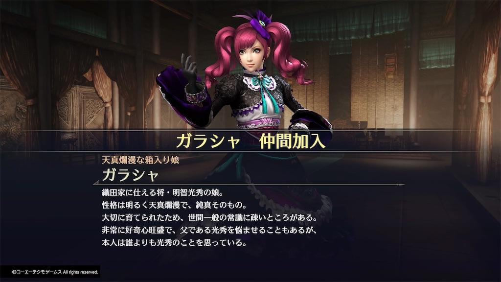 f:id:tomohiko37_i:20181001173940j:image