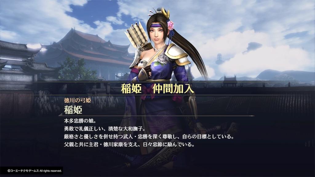 f:id:tomohiko37_i:20181001173949j:image