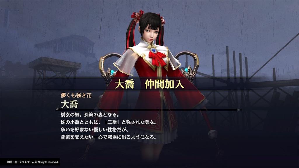 f:id:tomohiko37_i:20181001174007j:image