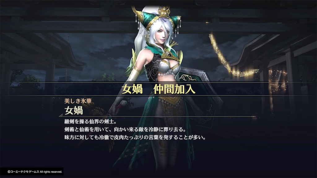 f:id:tomohiko37_i:20181001174021j:image