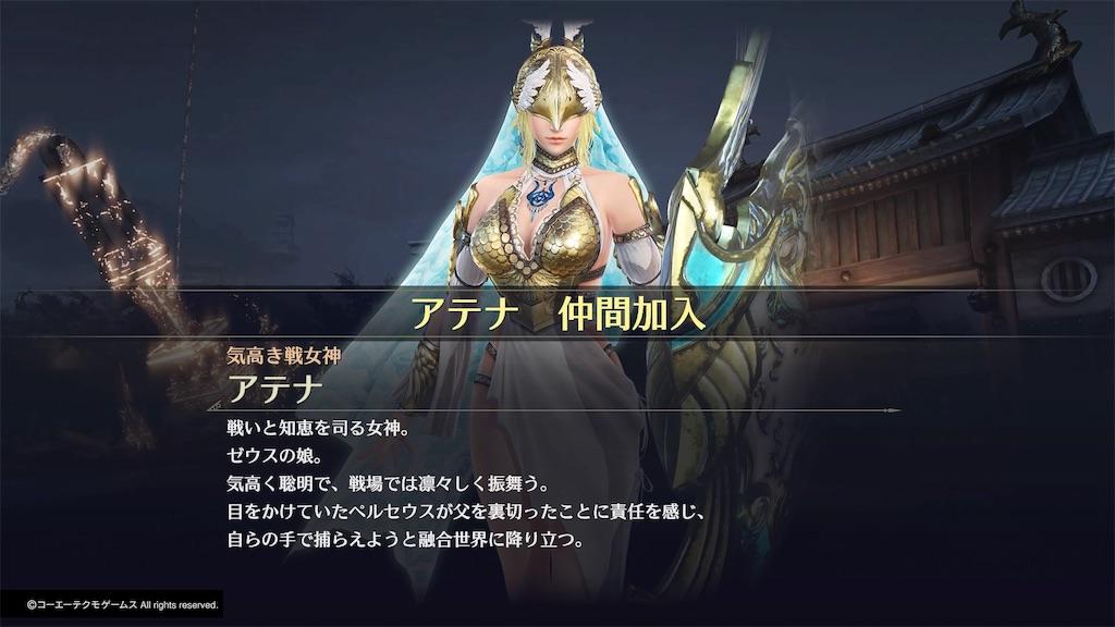 f:id:tomohiko37_i:20181006110209j:image